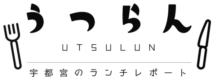 うつらん(宇都宮のランチレポート)のロゴ画像です